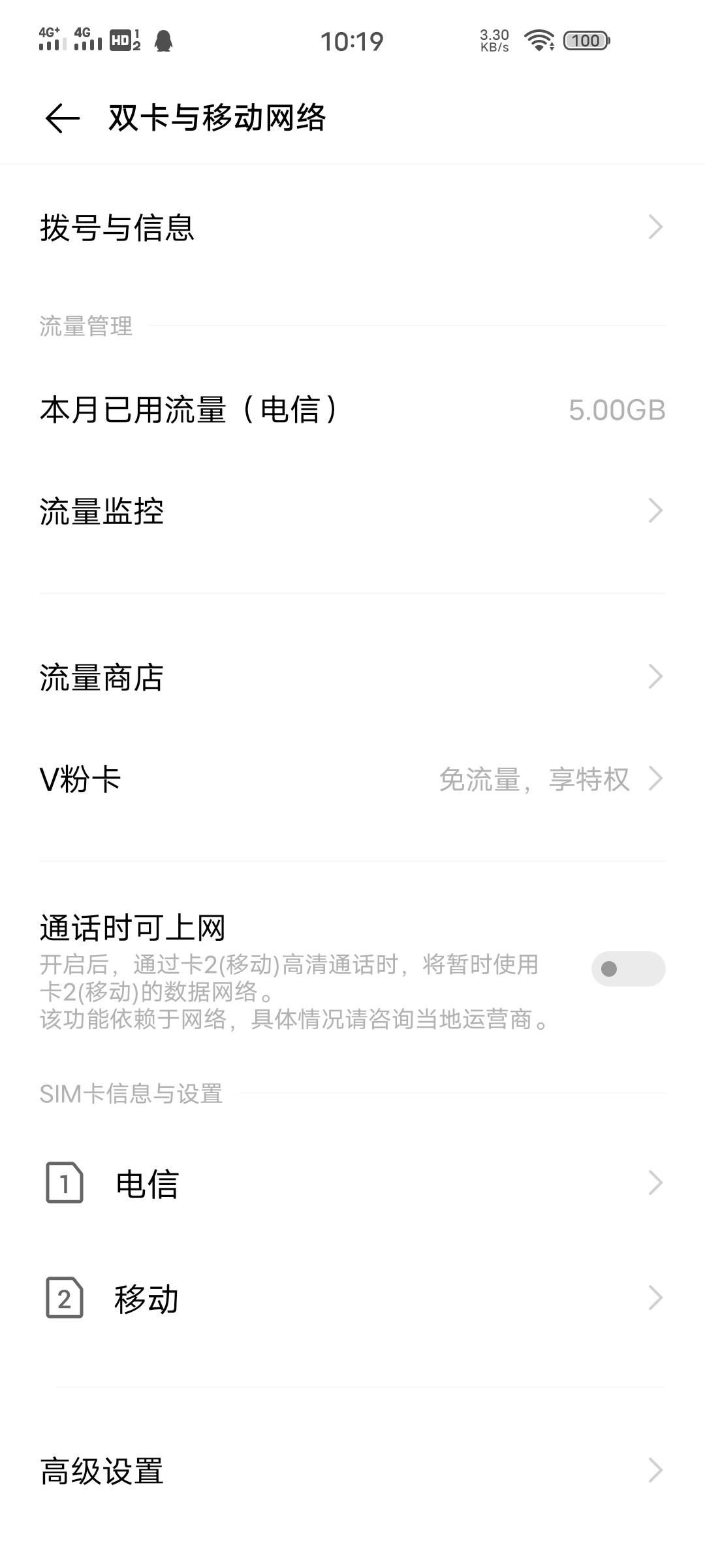 Screenshot_20200726_101916.jpg