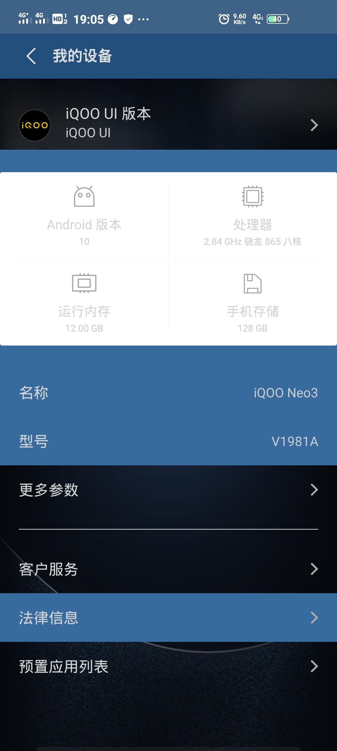 Screenshot_2020_0726_190526.jpg