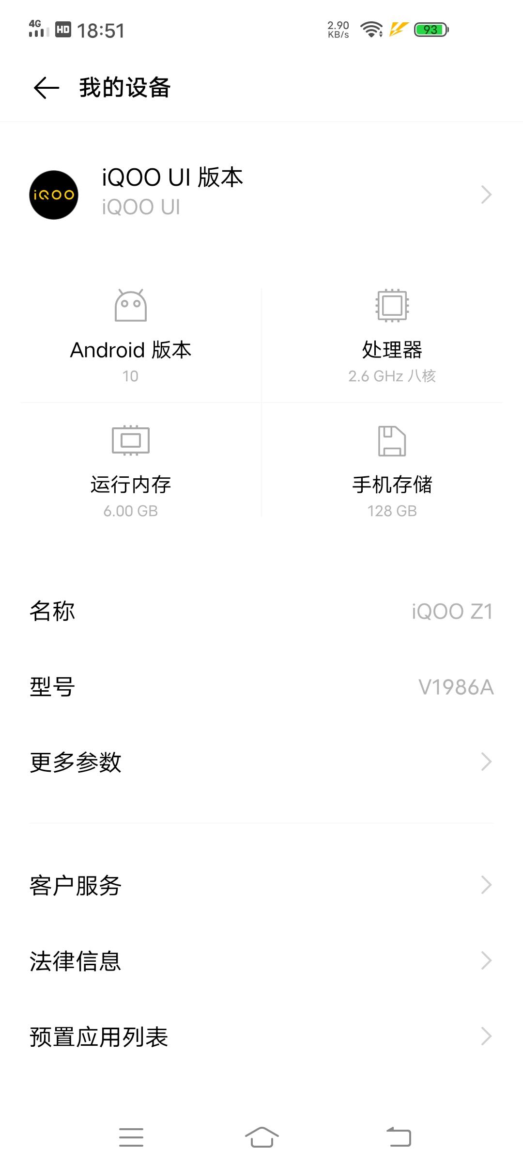Screenshot_20200727_185125.jpg