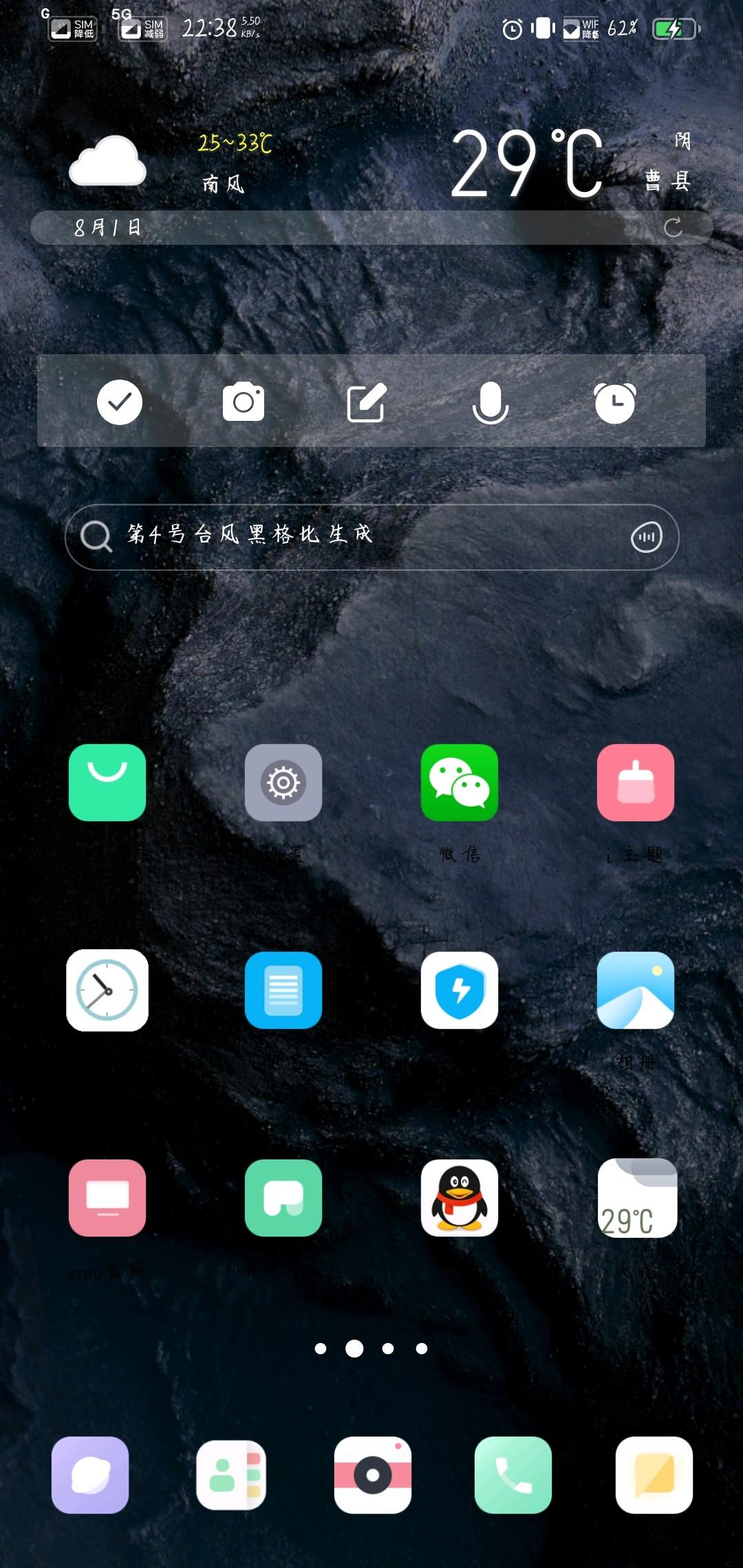 Screenshot_20200801_223839.jpg