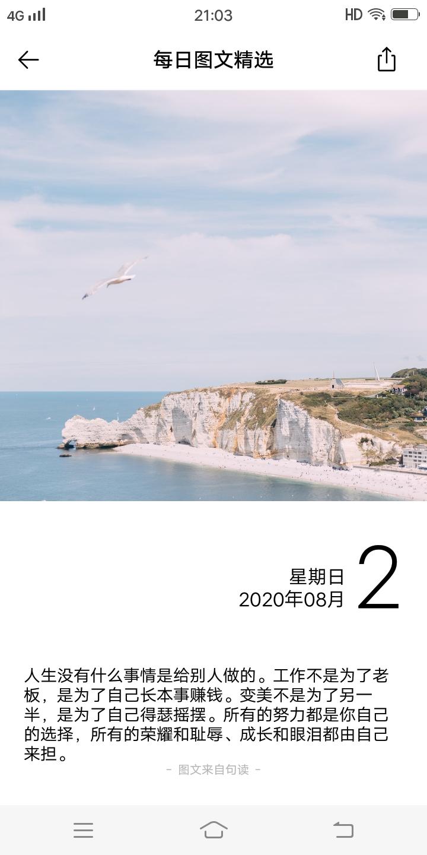 Screenshot_20200802_210321.jpg