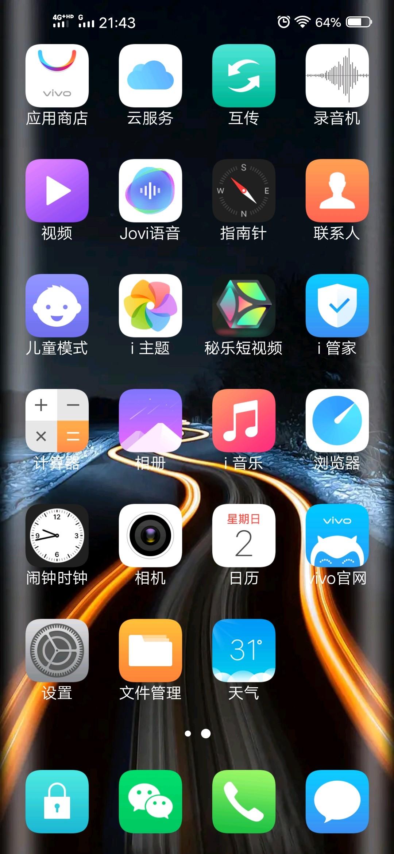 Screenshot_20200802_214334.jpg