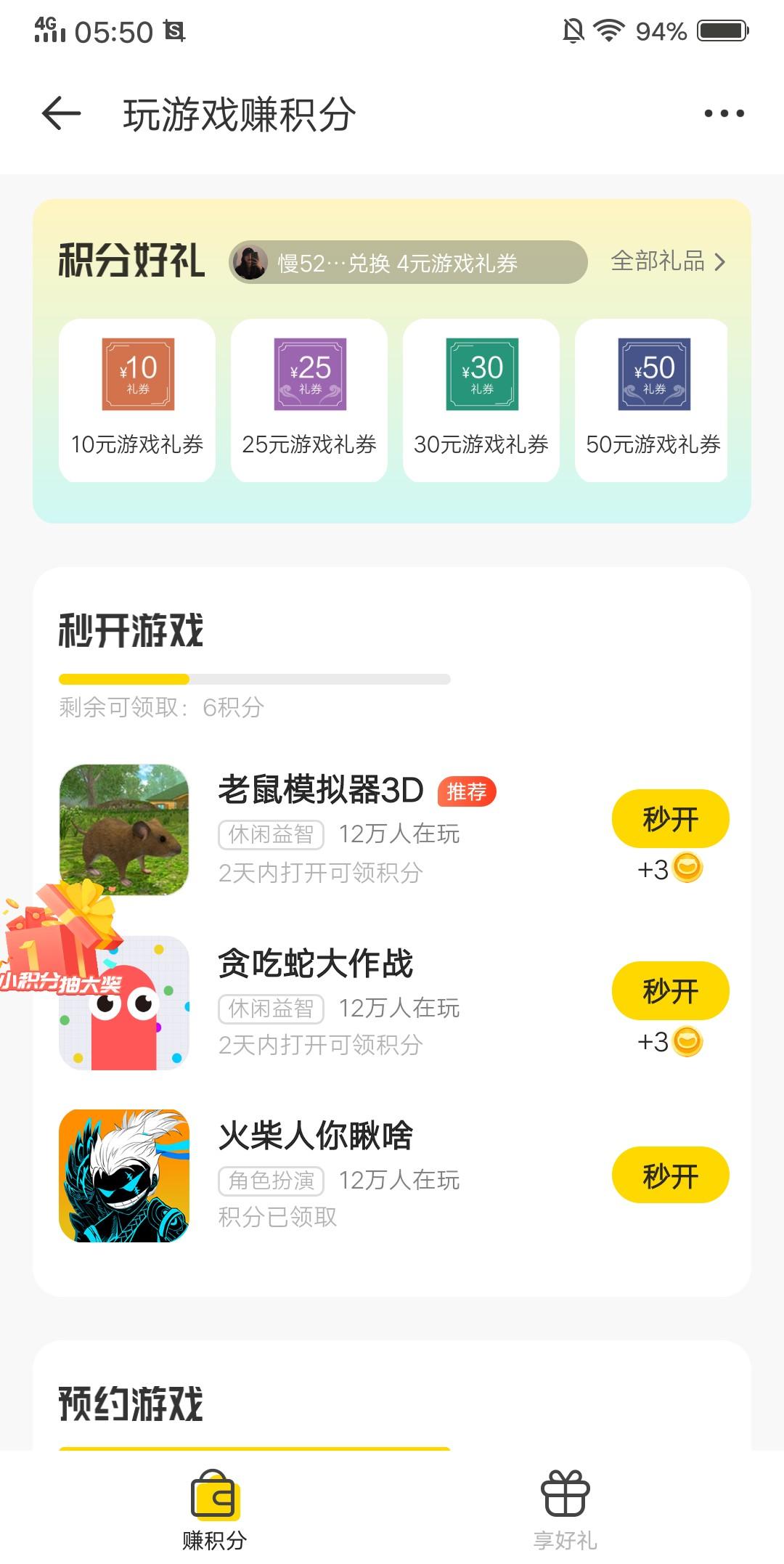 Screenshot_2020_0802_055049.jpg