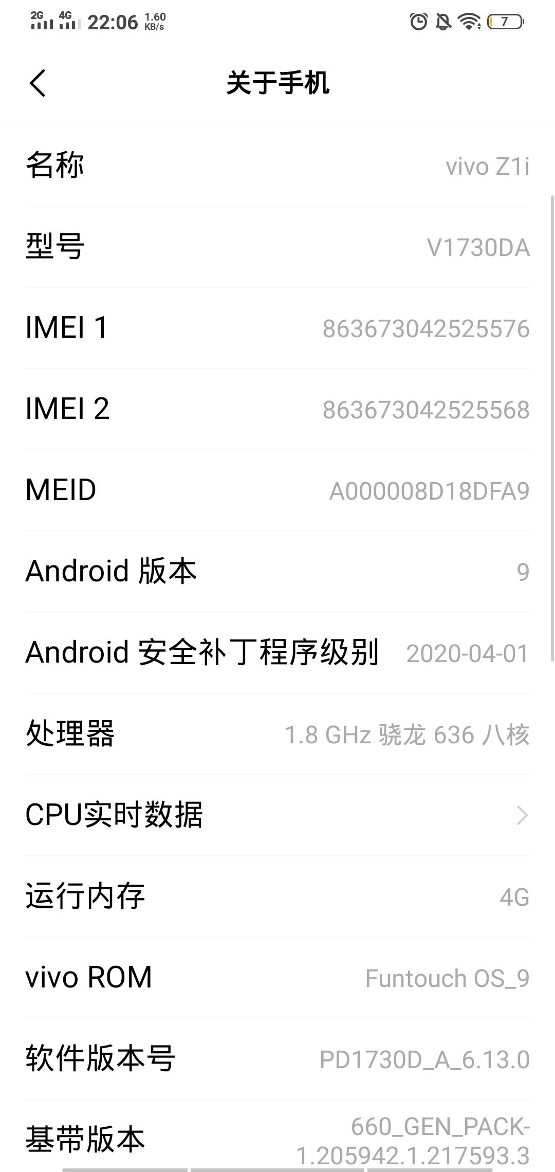 Screenshot_20200802_220659.jpg