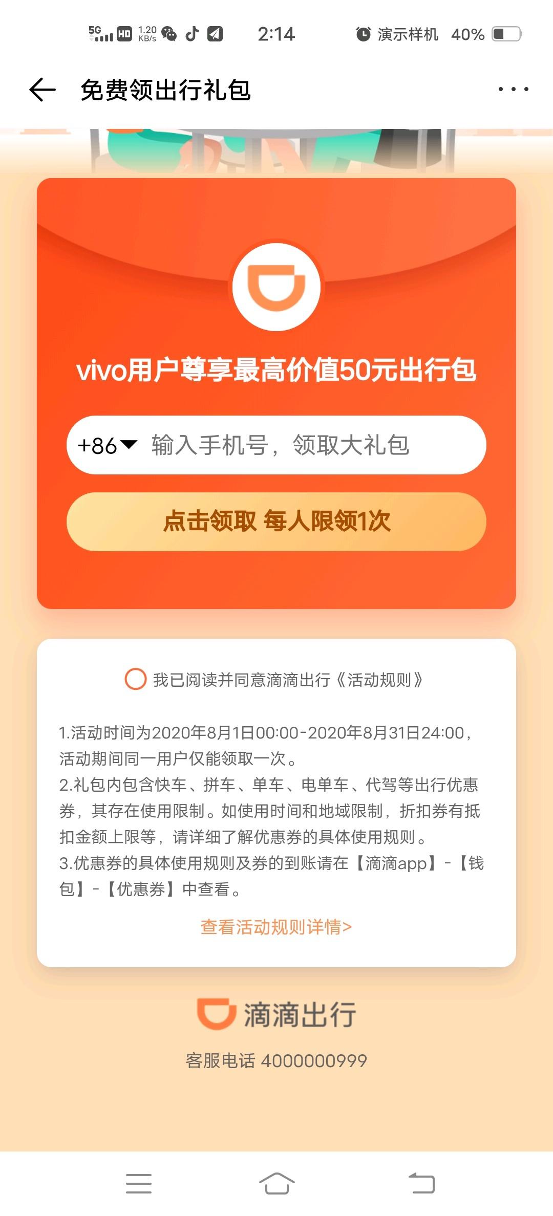 Screenshot_20200802_141441.jpg