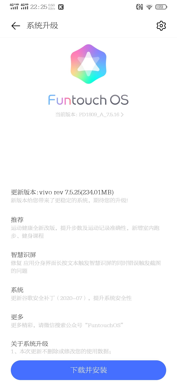 Screenshot_20200807_222532.jpg