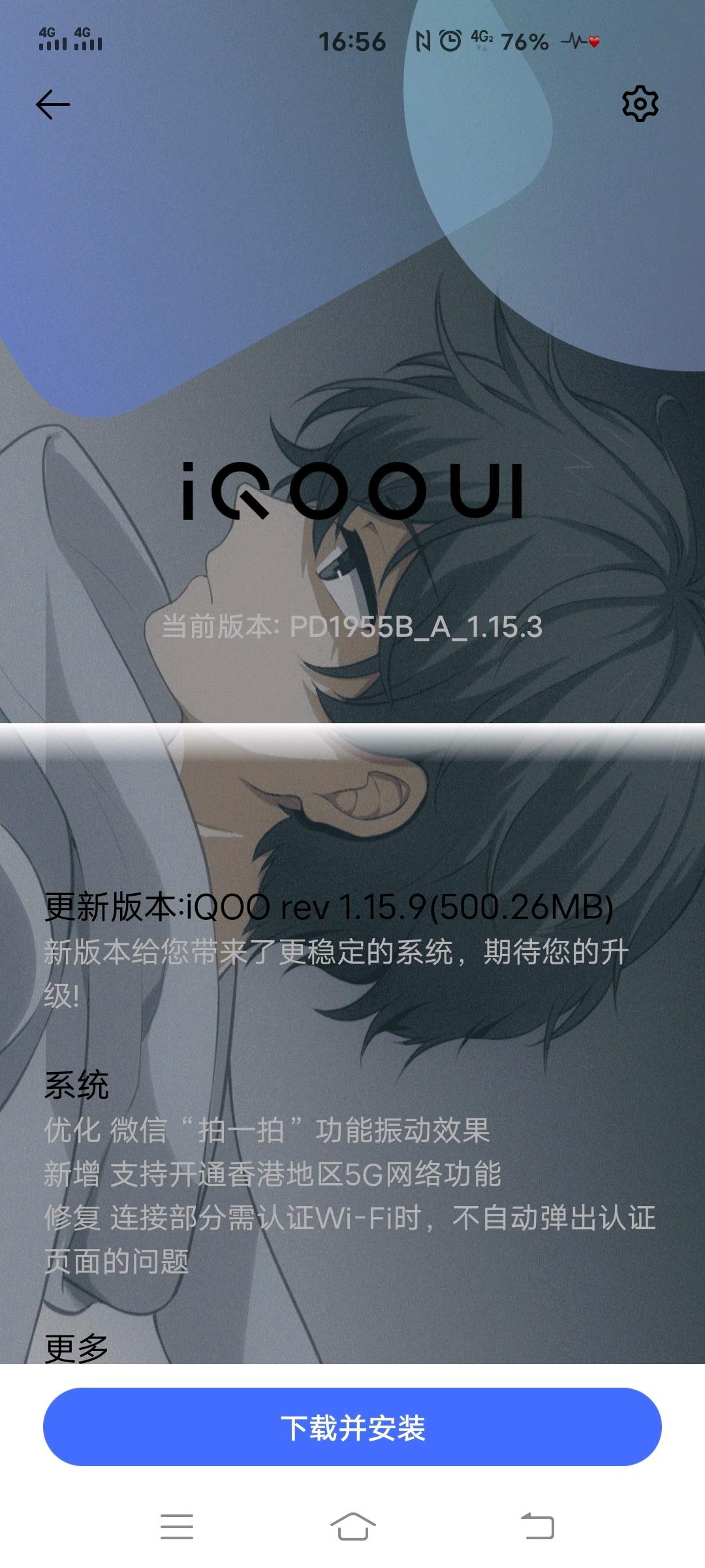 Screenshot_20200807_165647.jpg
