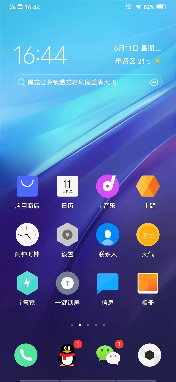 Screenshot_20200811_164500.jpg