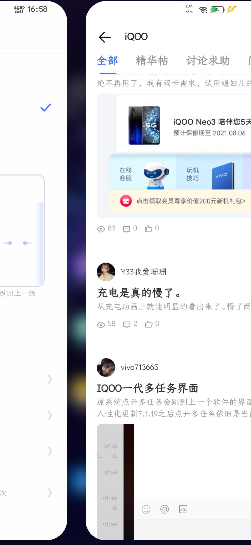 Screenshot_20200811_165856.jpg