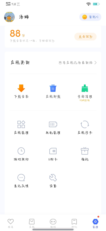 Screenshot_20200811_212853.jpg