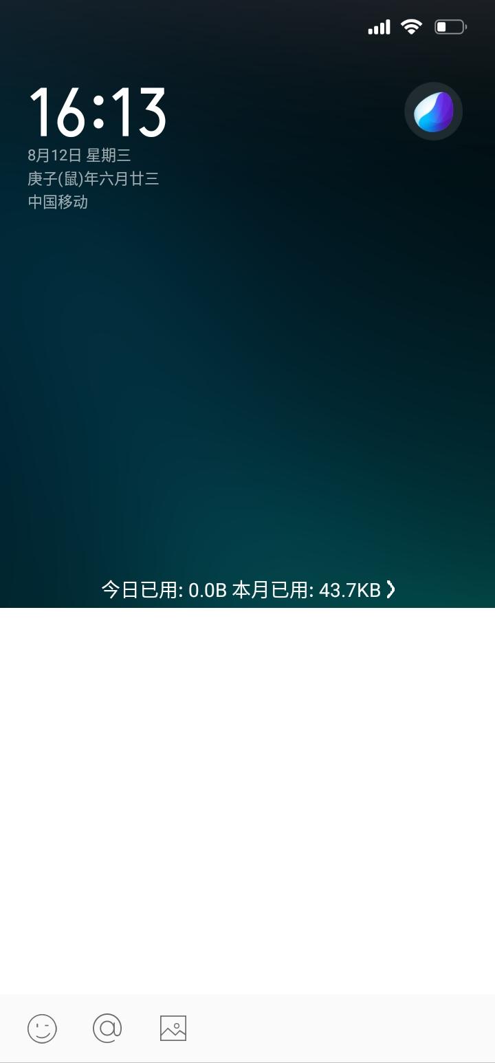 Screenshot_20200812_161313.jpg