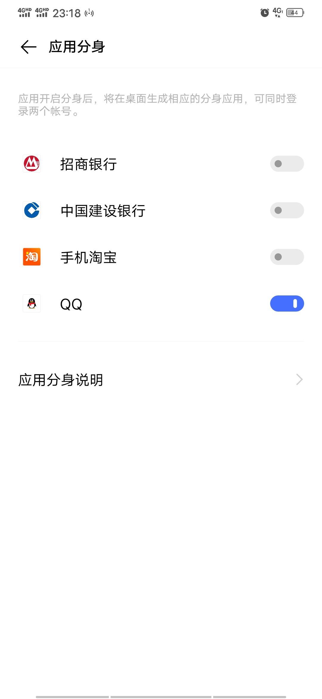 Screenshot_20200812_231820.jpg