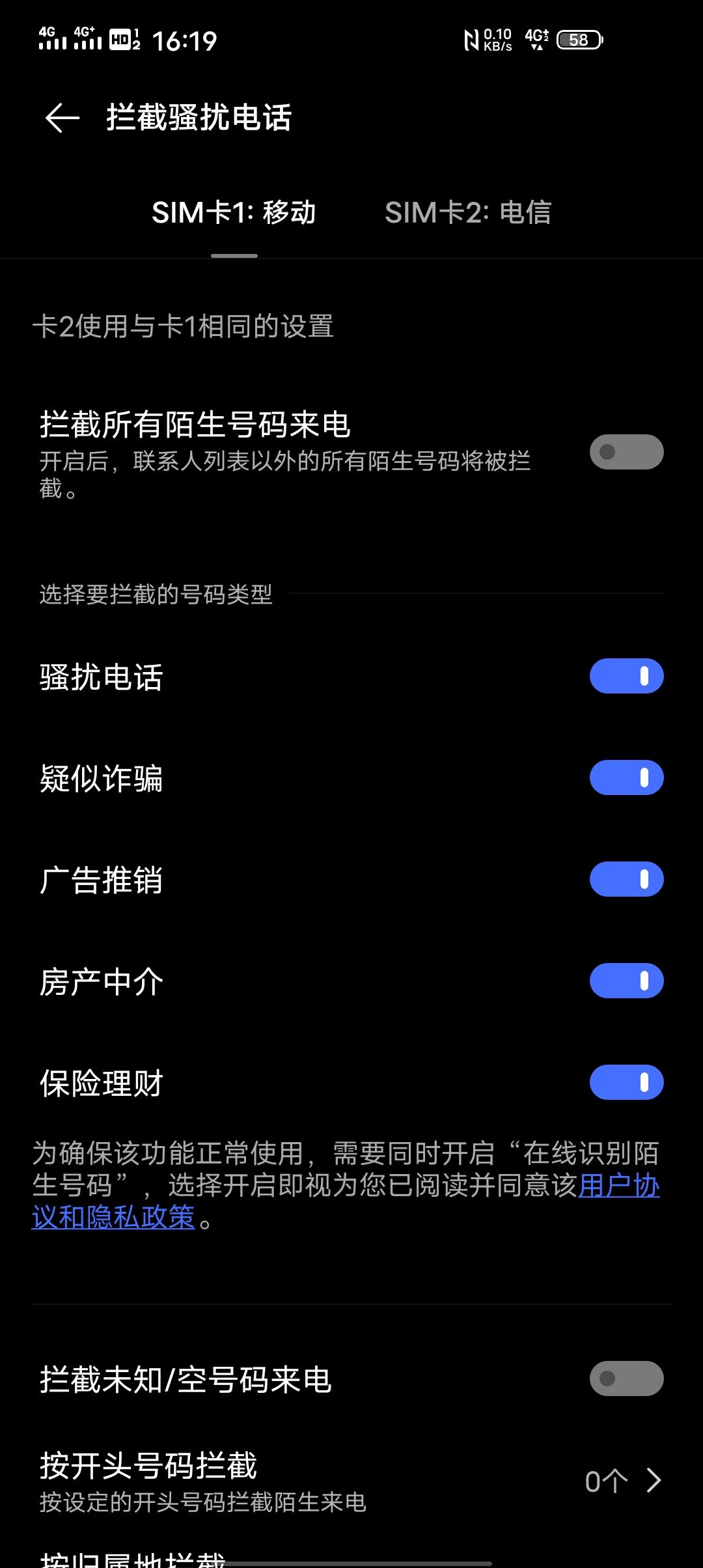 Screenshot_20200813_161953.jpg