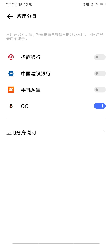 Screenshot_20200818_151228.jpg