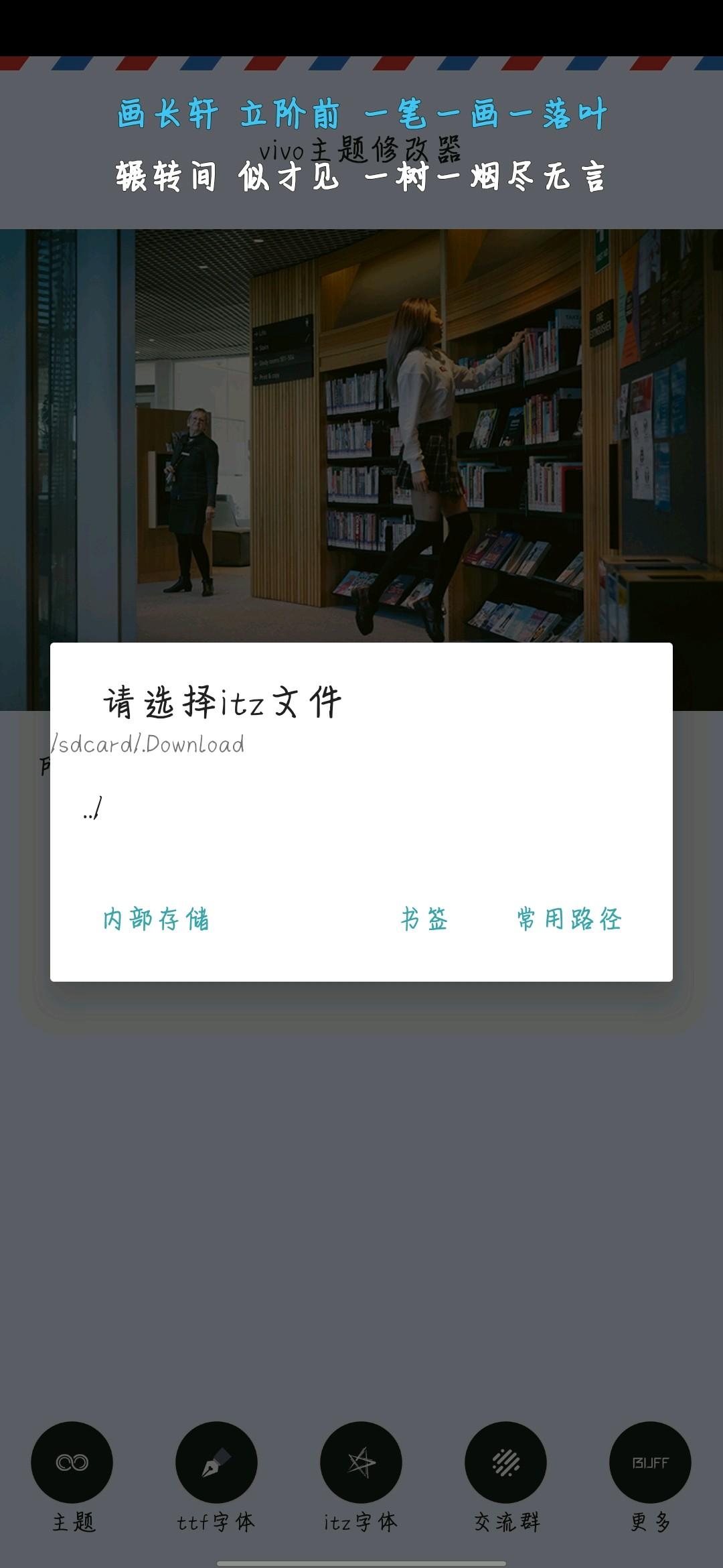 Screenshot_20200819_202328.jpg