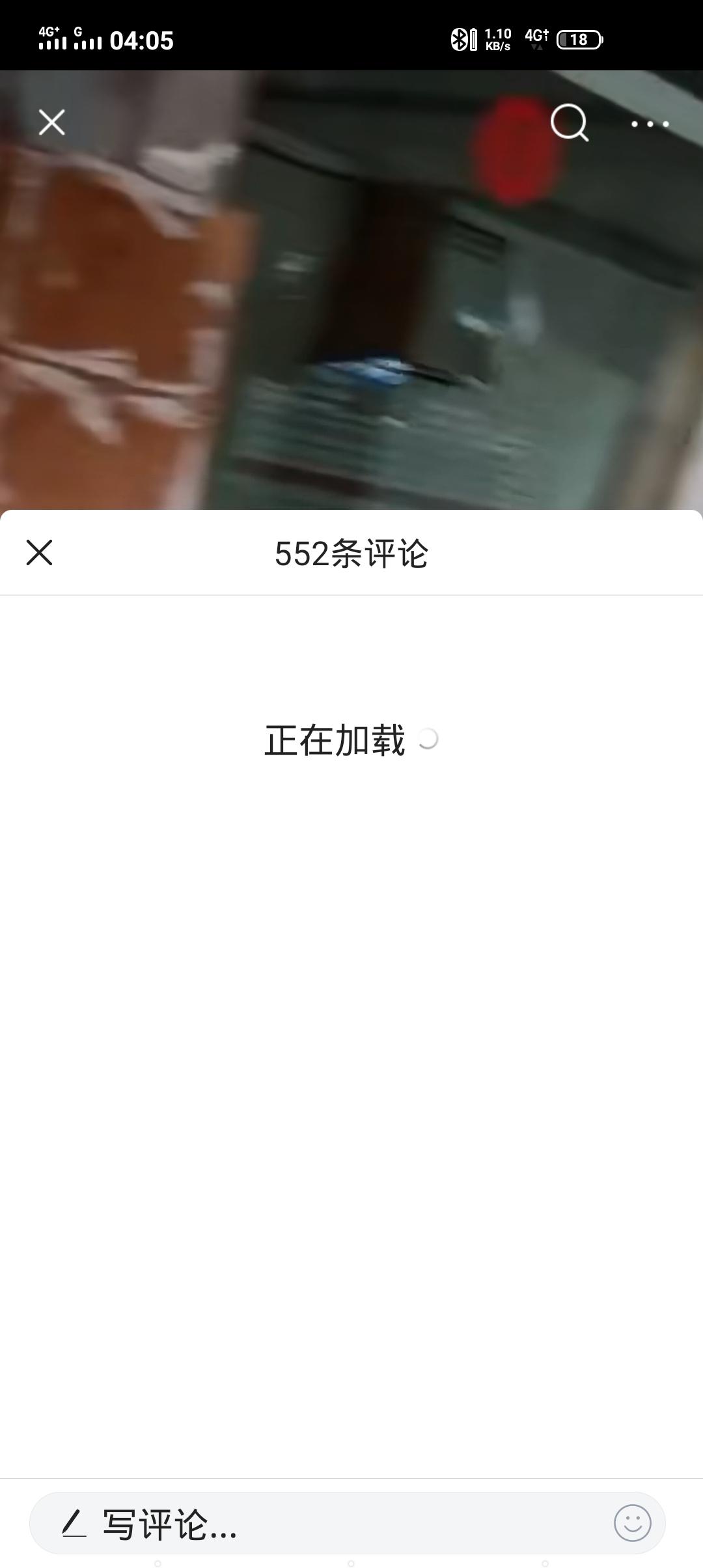 Screenshot_20200820_040548.jpg