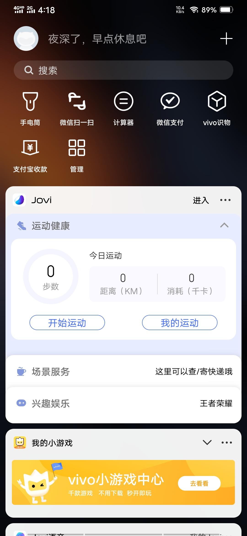 Screenshot_20200820_041853.jpg