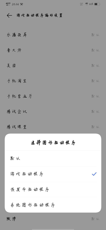 Screenshot_20200820_205640.jpg