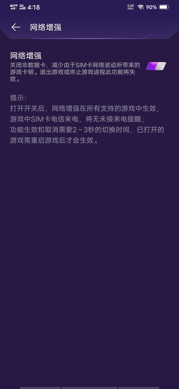 Screenshot_20200820_041824.jpg