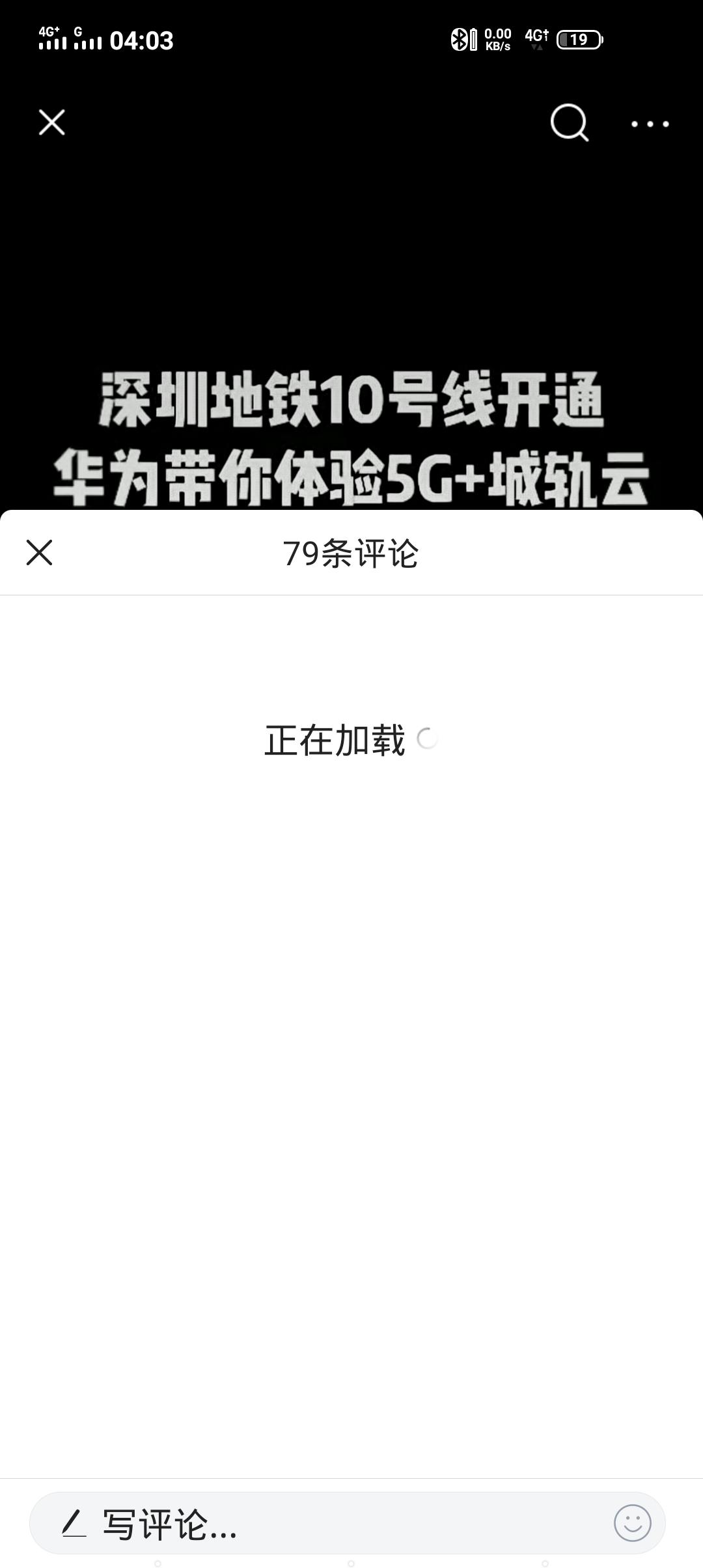 Screenshot_20200820_040313.jpg