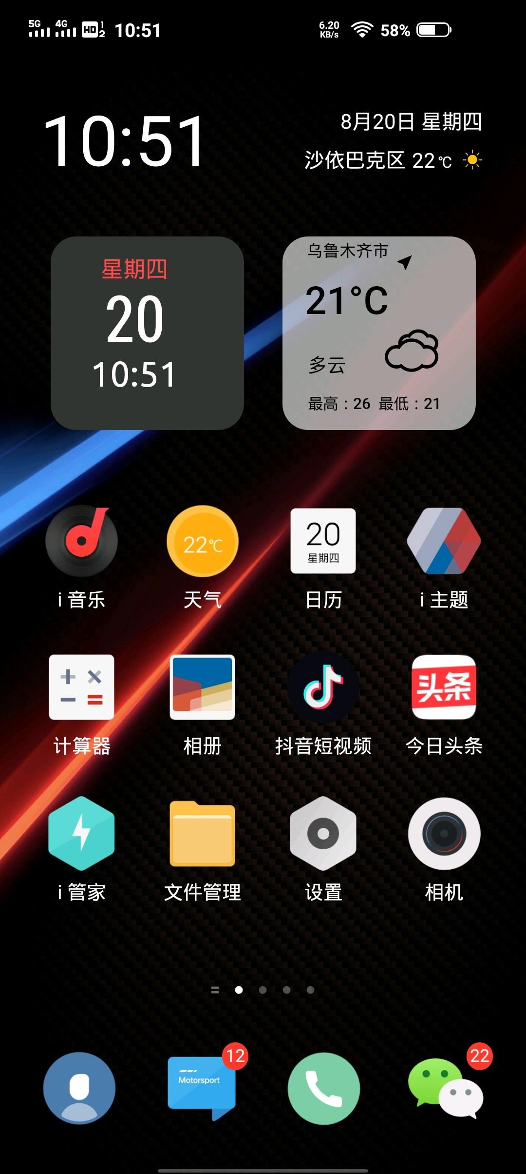 Screenshot_20200820_105151.jpg