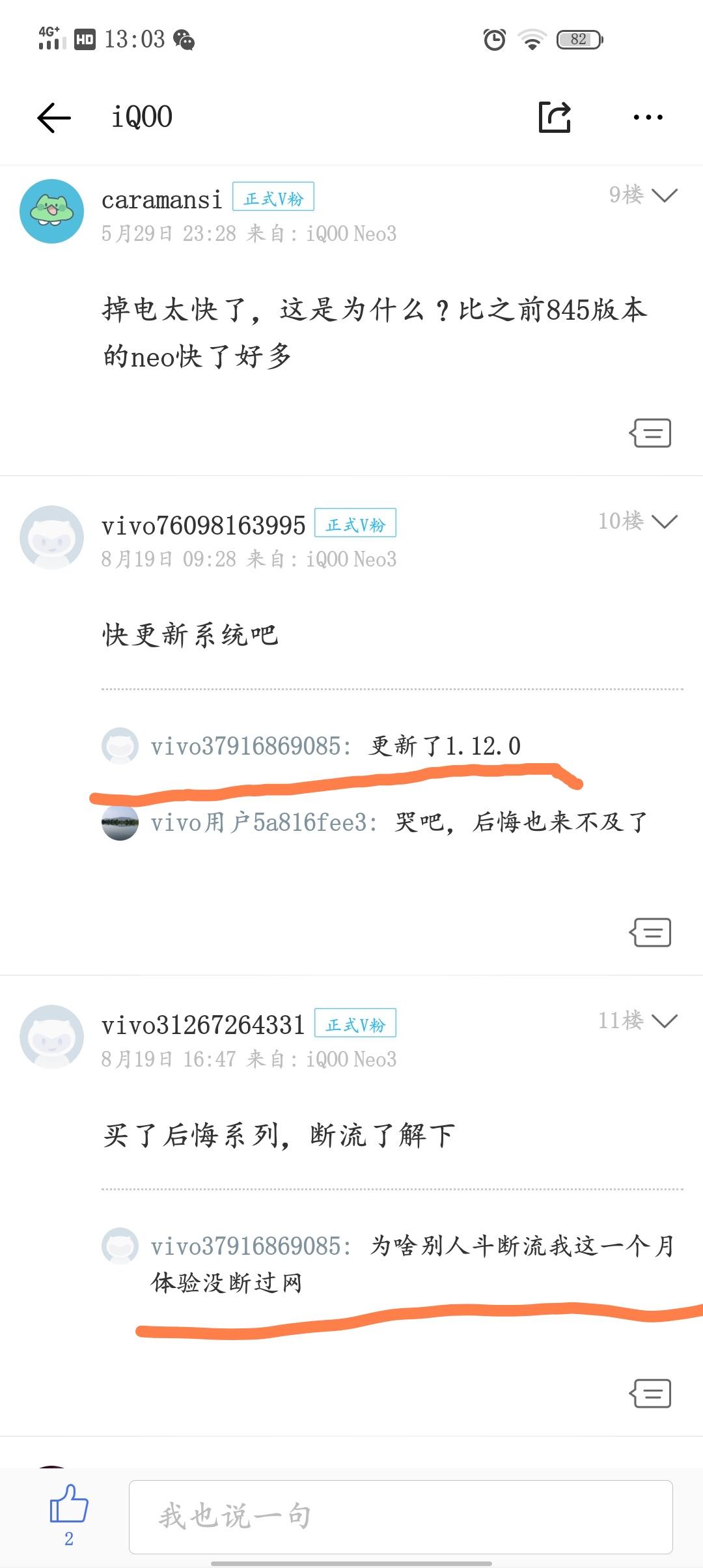 Screenshot_20200822_130439.jpg
