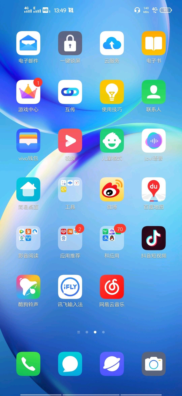 Screenshot_20200825_184118.jpg