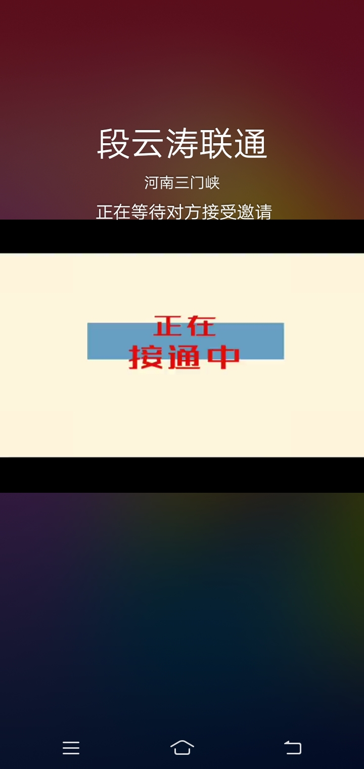 Screenshot_20200825_210521.jpg