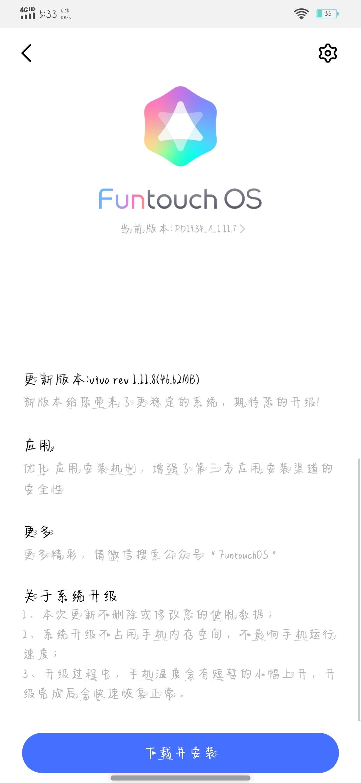 Screenshot_20200827_173317.jpg