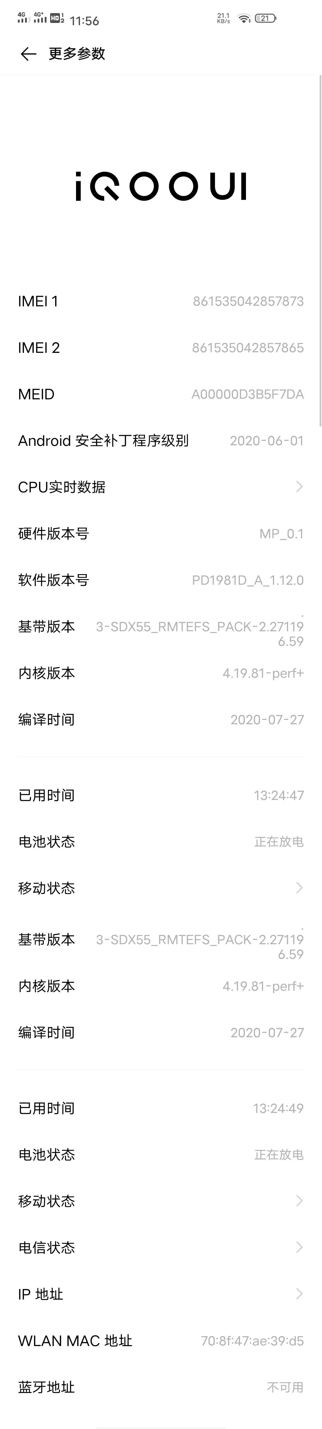 Screenshot_2020_0829_115634.jpg