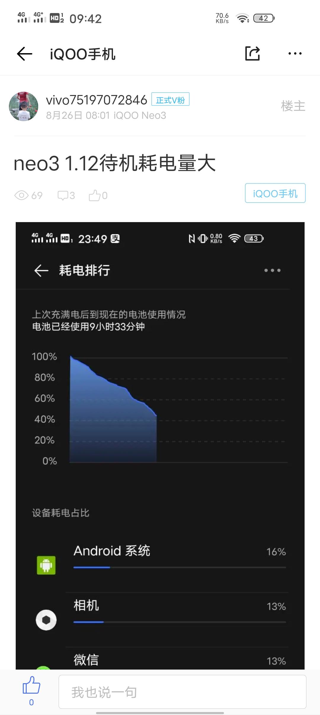 Screenshot_20200829_094207.jpg
