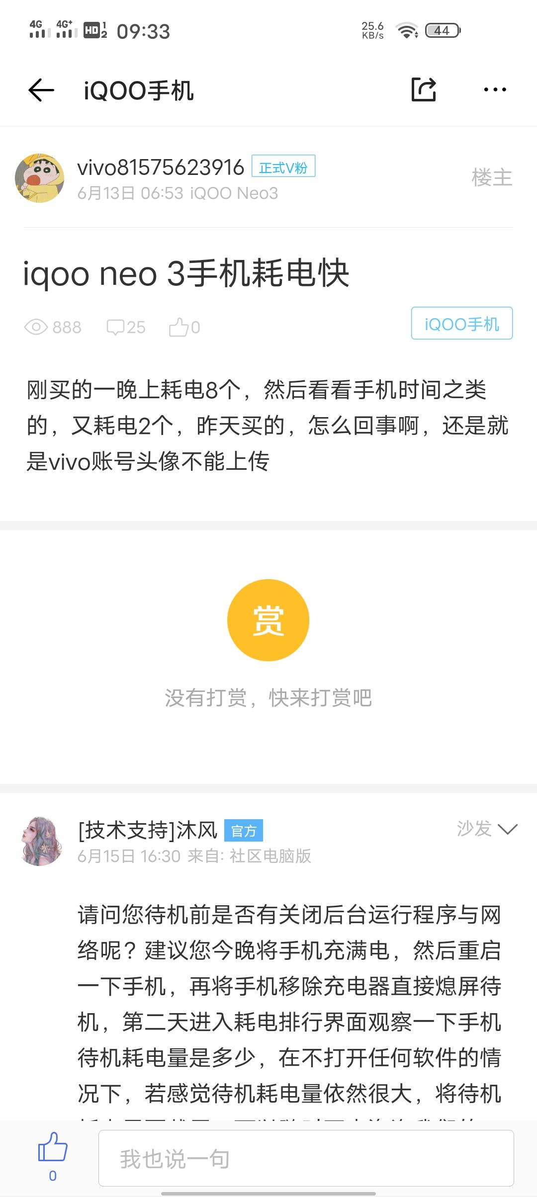 Screenshot_20200829_093316.jpg