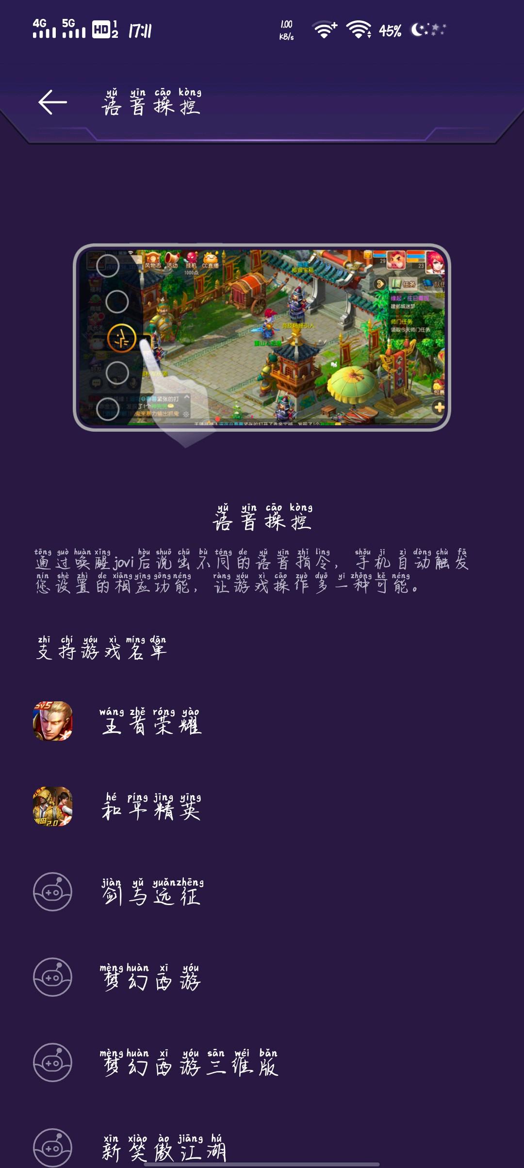 Screenshot_20200903_171119.jpg