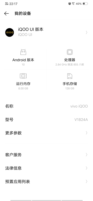 Screenshot_20200903_221716.jpg