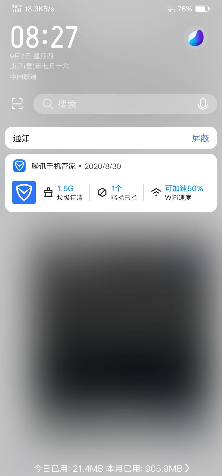 Screenshot_20200903_082714.jpg