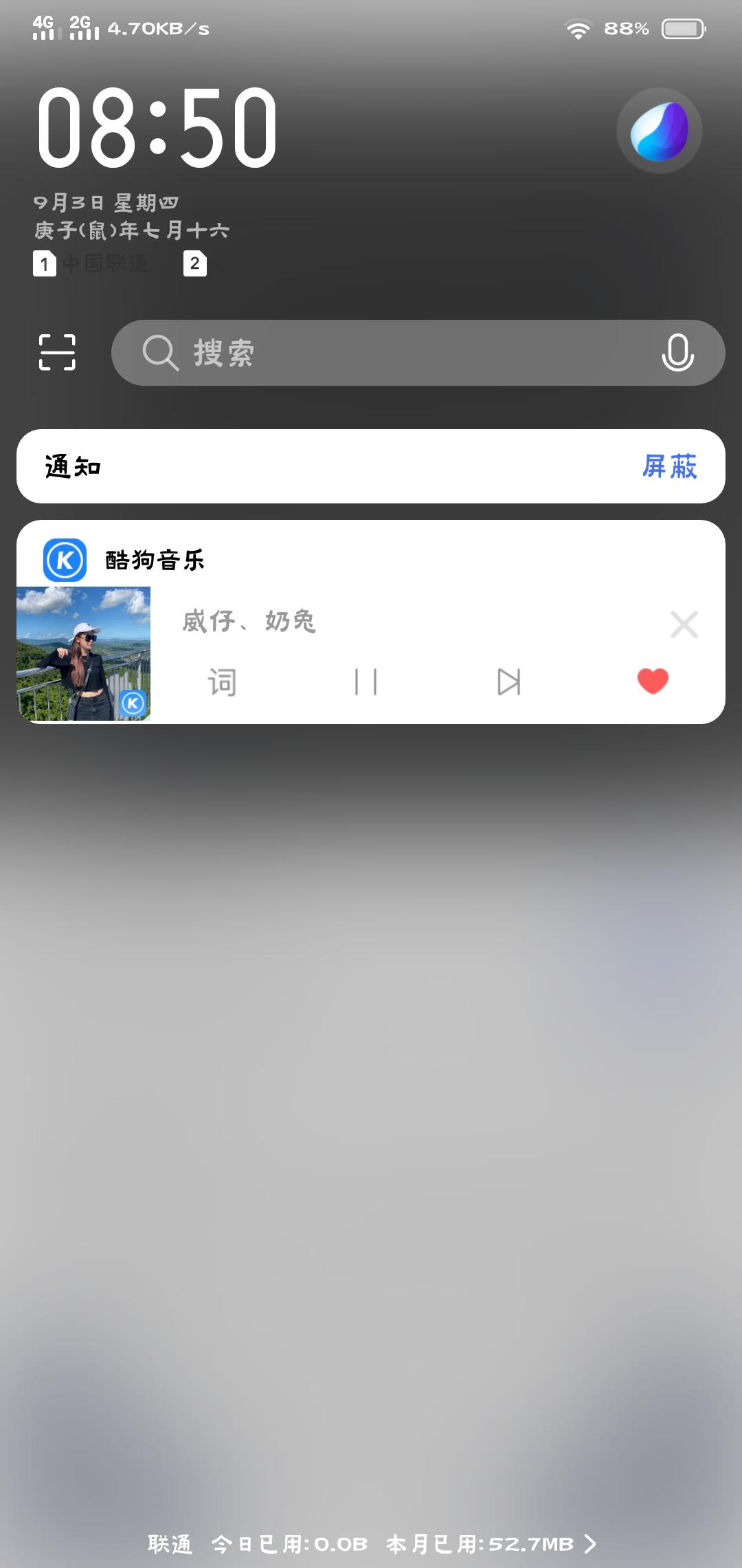 Screenshot_20200903_085045.jpg
