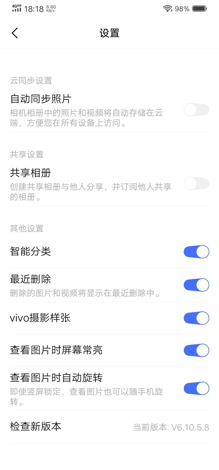 Screenshot_20200905_181822.jpg