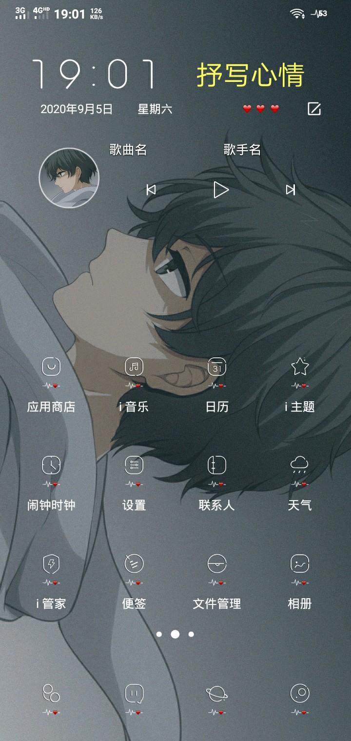 Screenshot_20200905_190144.jpg