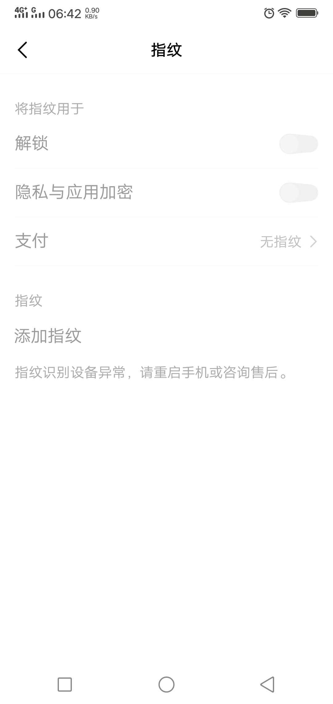 Screenshot_20200910_064246.jpg