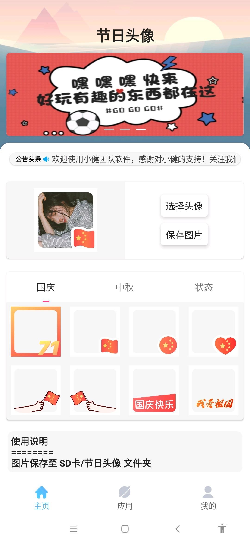 Screenshot_2020-09-30-10-33-03-163_rxf.jieritx.jpg