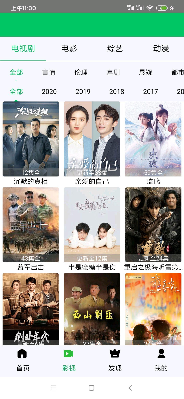 Screenshot_2020-10-01-11-00-57-849_com.TVzhuzhuzhuzhuww.jpg