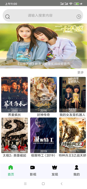 Screenshot_2020-10-01-11-00-50-906_com.TVzhuzhuzhuzhuww.jpg