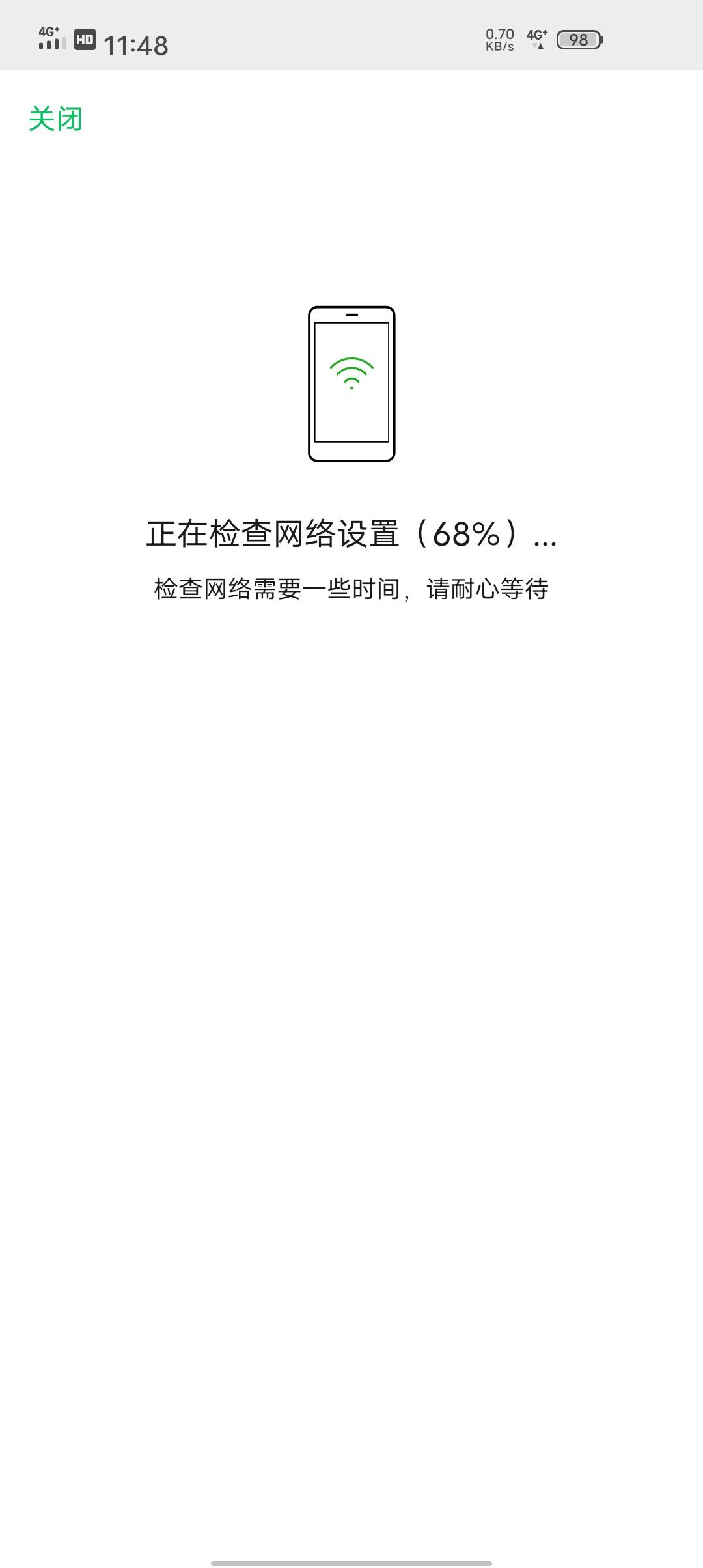 Screenshot_2020_1018_114831.jpg