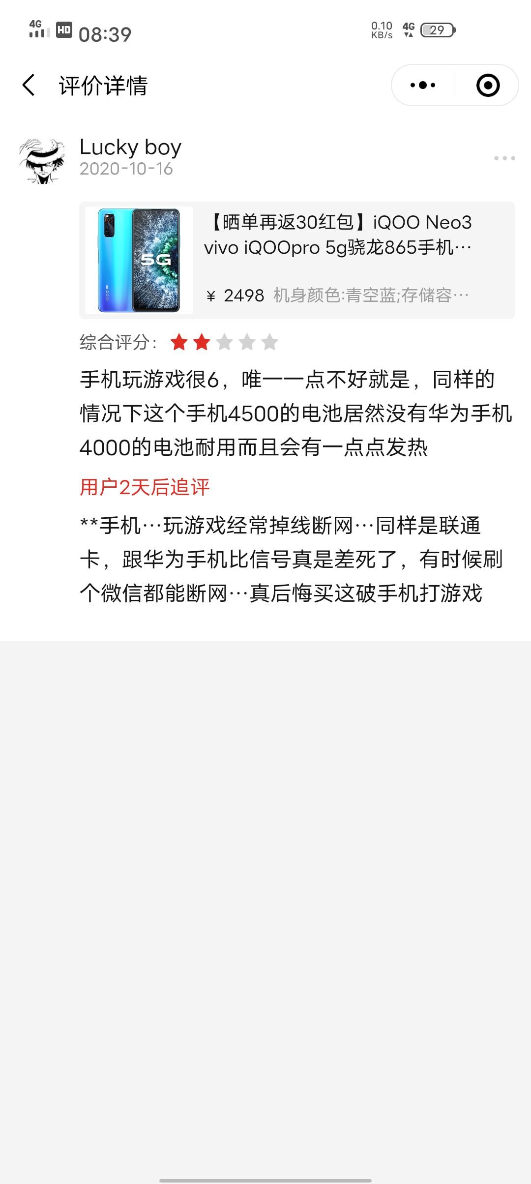 Screenshot_2020_1018_083919.jpg