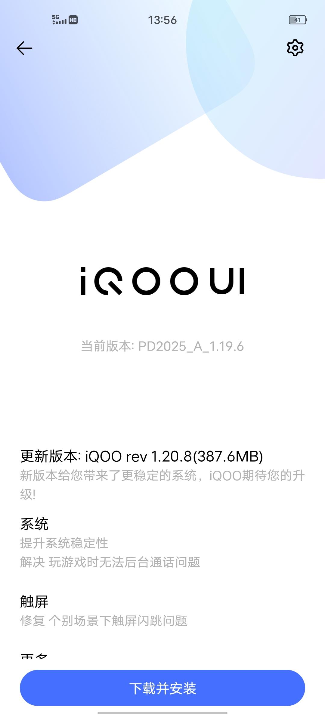 Screenshot_20201030_135613.jpg