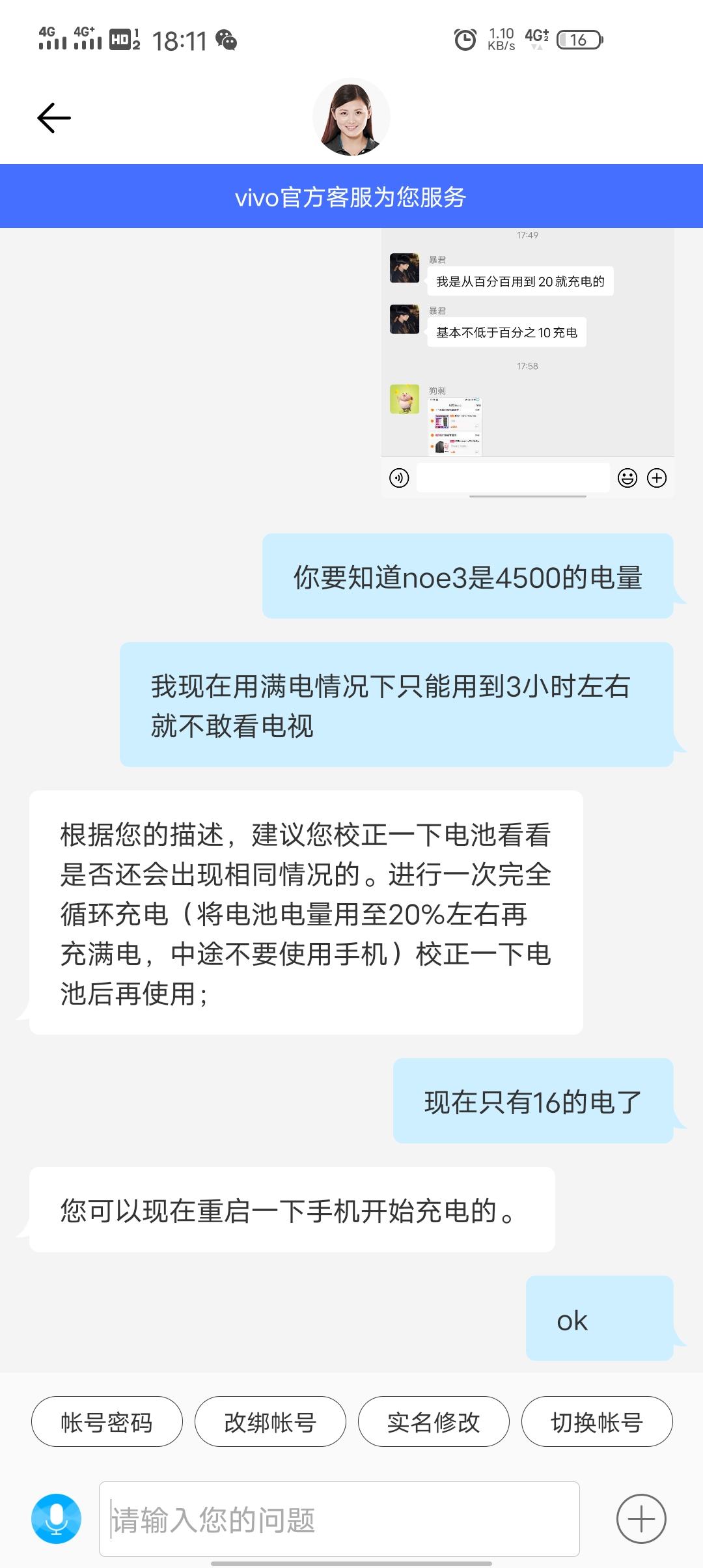Screenshot_20201110_181102.jpg