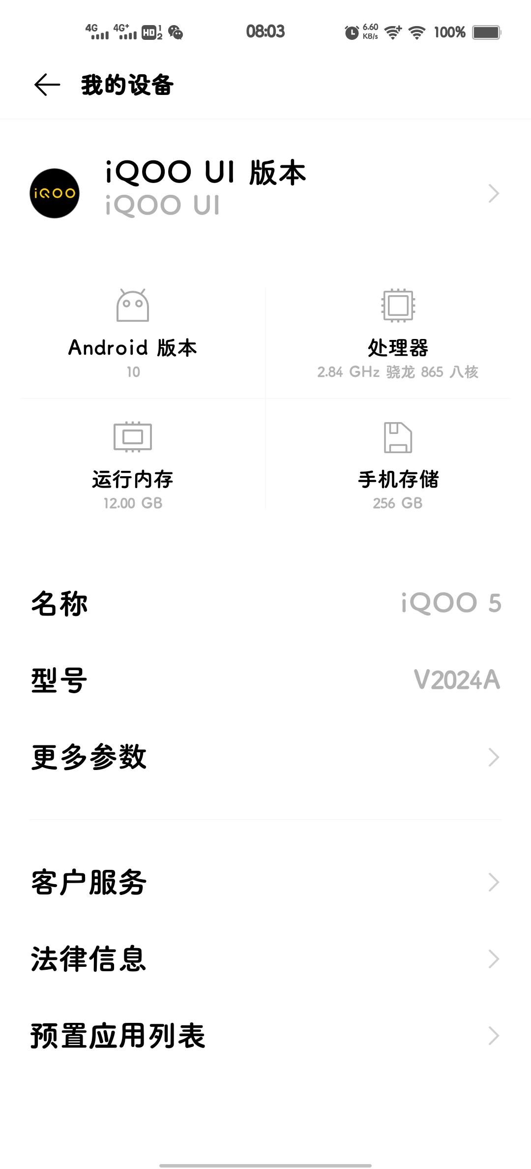 Screenshot_20201117_080358.jpg