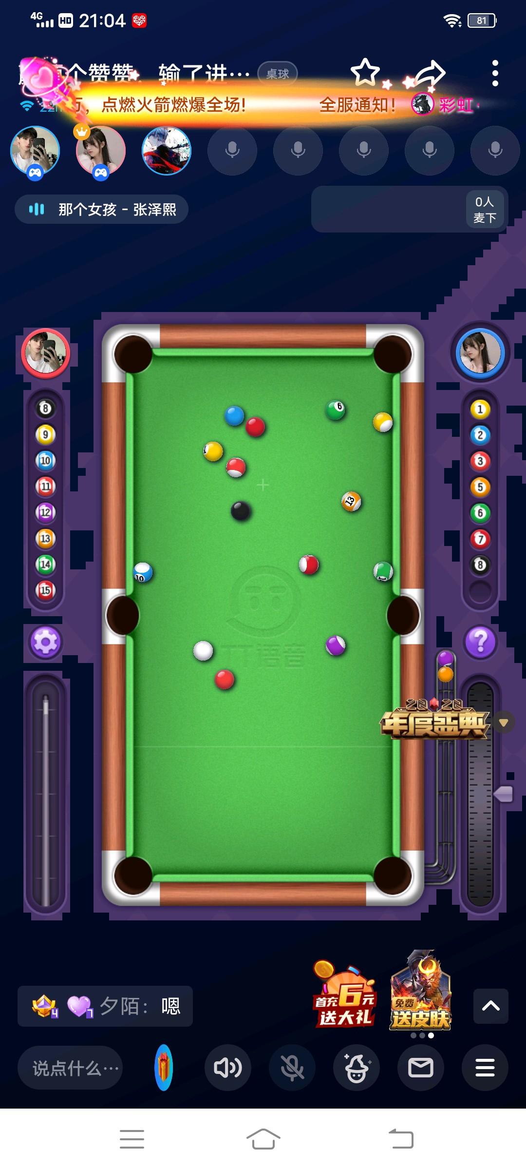 Screenshot_20201206_210451.jpg